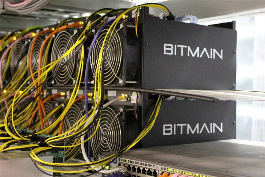 Ahead of Bitcoin Halving, Bitmain Announces Upcoming Antiminer S19