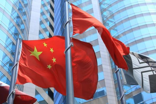 Chinese Blockchain-Based Pilot Platform Completes First Cross Border Trades