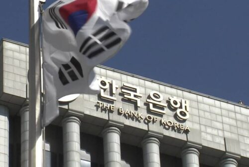 South Korea's digital won to begin distribution phase next year
