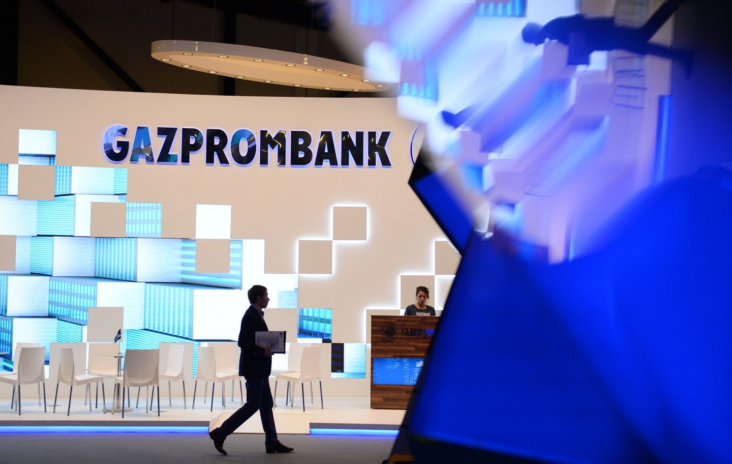 Russia's Gazprombank gets green light for crypto custody in Switzerland