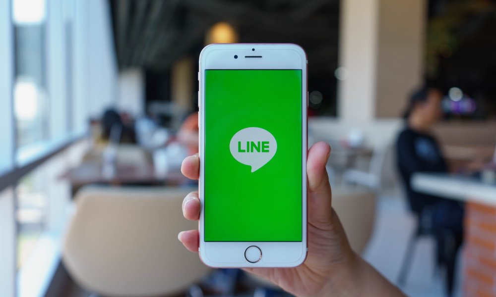 Japanese messaging giant Line developing CBDC platform