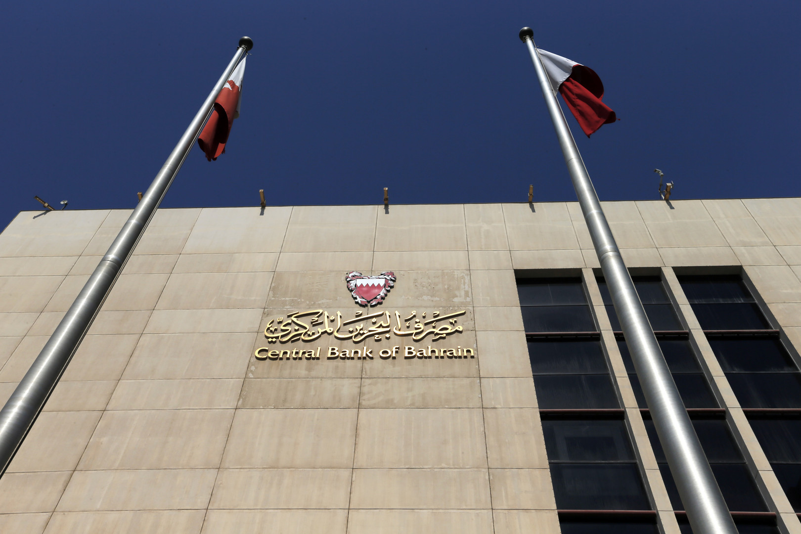 Bahrain central bank licenses Sharia-compliant crypto exchange