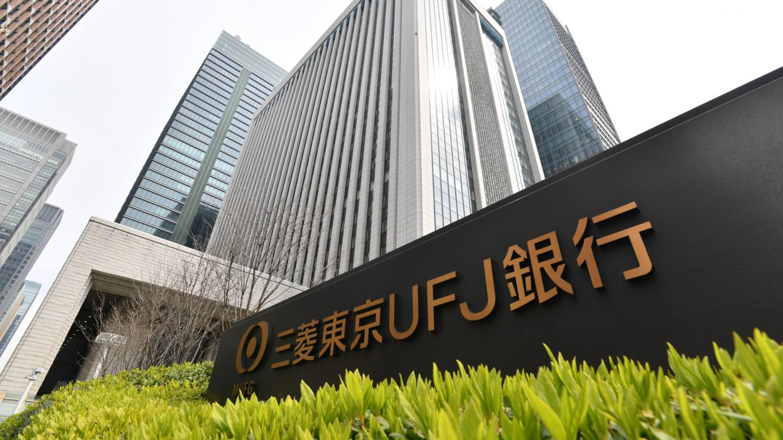 Bank of Japan begins first digital currency proof of concept