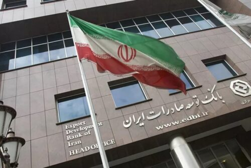 Iran seems to be attempting to ban foreign-mined cryptocurrencies for payments