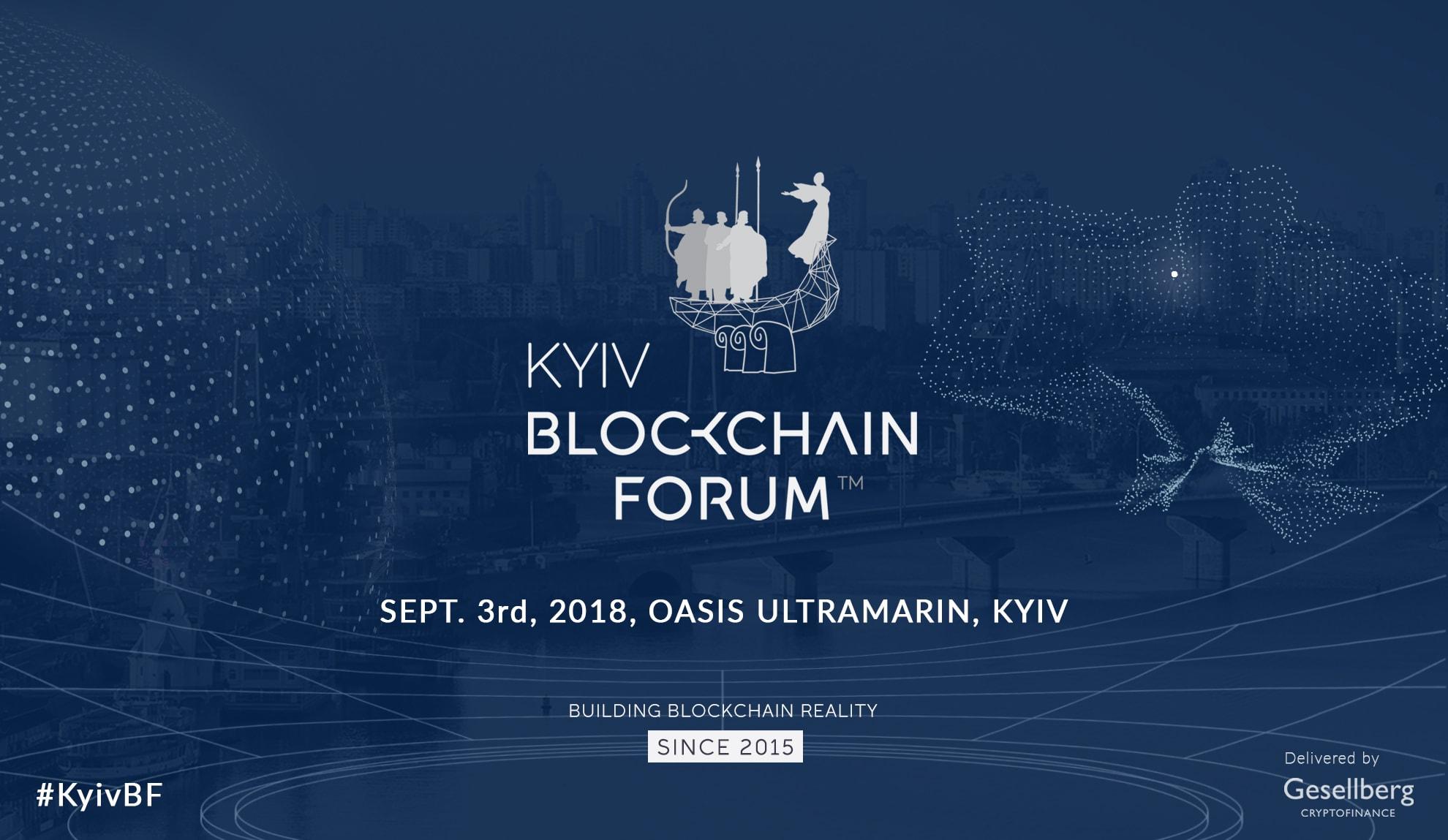 3 сентября 2018 в концерт-холле «Оазис» (Липковского, 1А) – пройдет VIII Kyiv Blockchain Forum – международный отраслевой форум, посвященный технологии Blockchain и миру криптовалют.