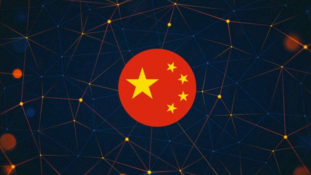 PBoC открывает исследовательский блокчейн центр в Восточном Китае