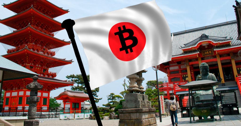 Биткоин-биржи Японии объединились в саморегулируемую организацию
