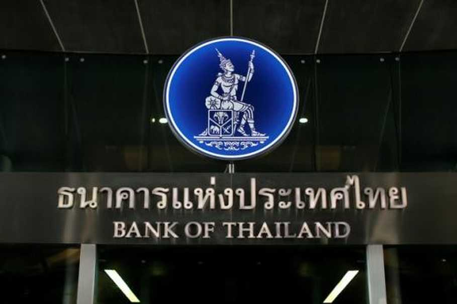 Bank of Thailand Announces 'Milestone' Digital Currency Project Using R3 Corda Platform