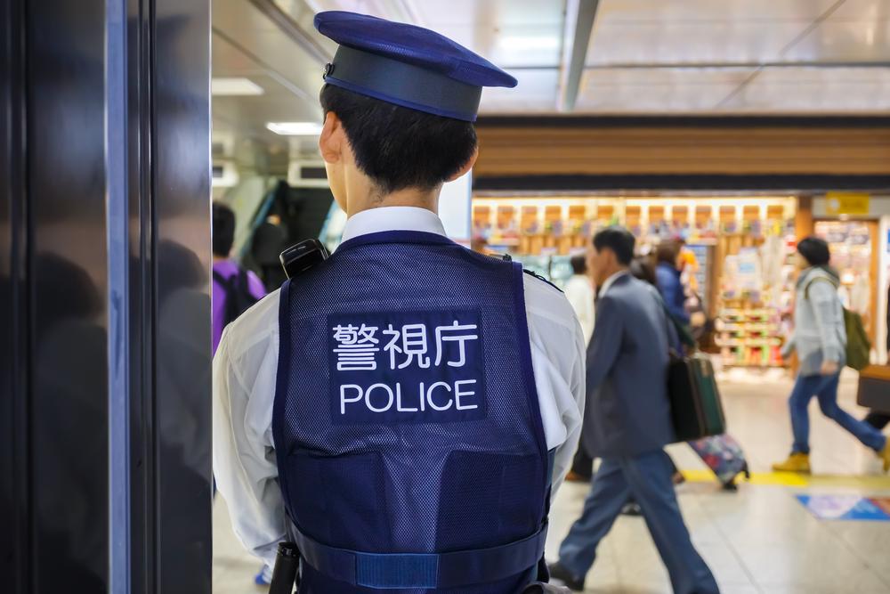 Thai Police Arrest Suspect in $24 Million Bitcoin Scam