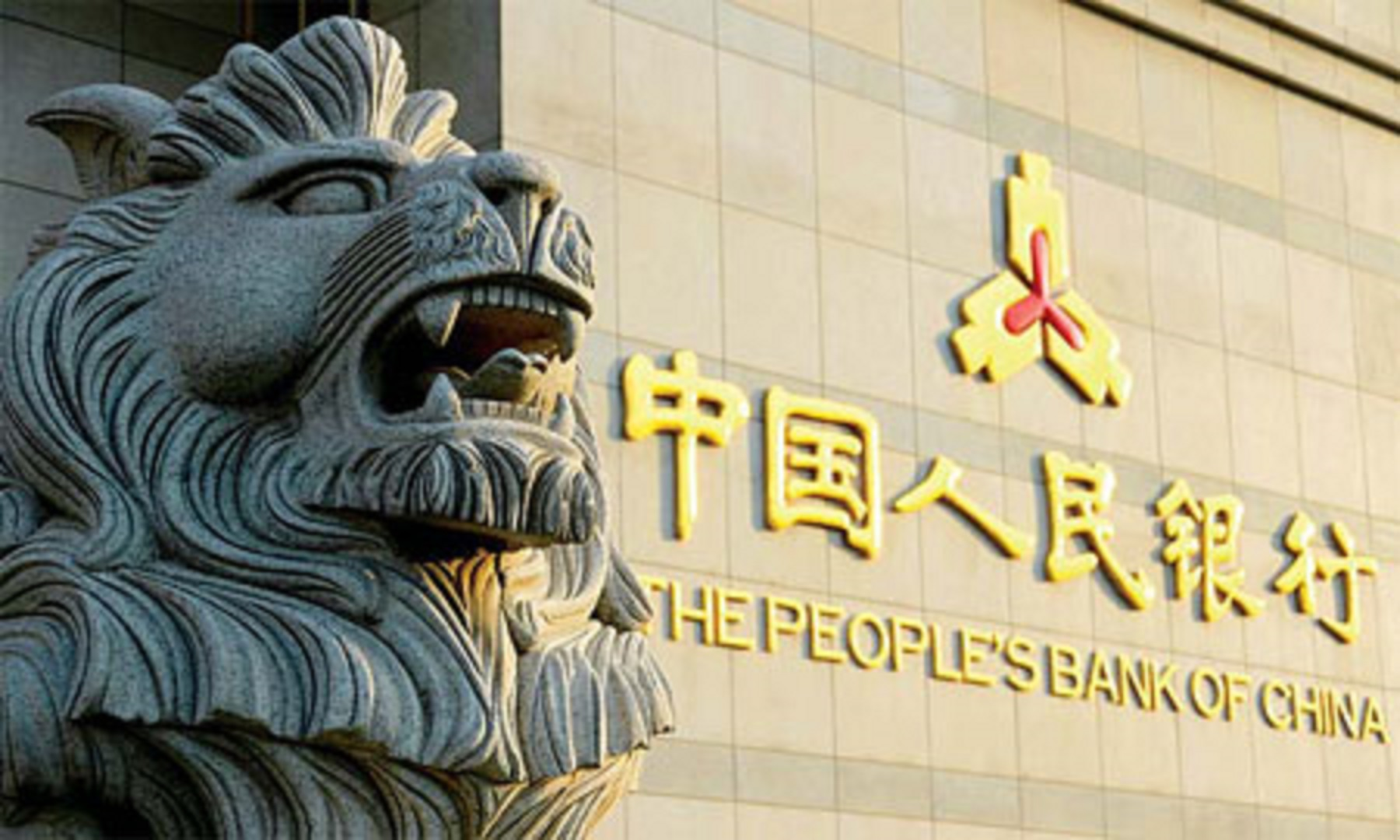 People's Bank of China 'Progressing Smoothly' With Digital Yuan