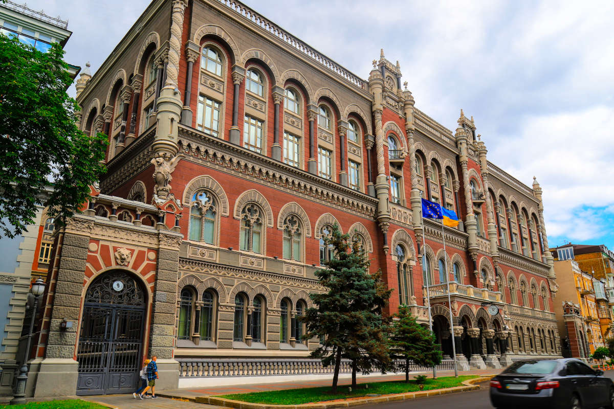 Ukraine's Central Bank: E-Hryvnia Threatens Landscape of Banking System
