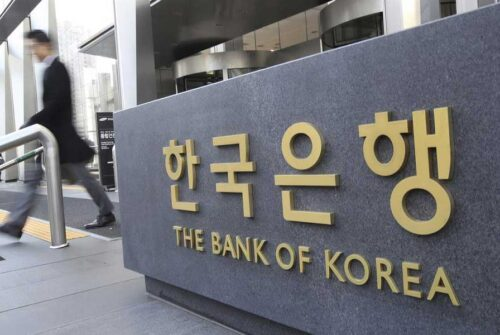 Bank of Korea Seeks to Deploy Blockchain in Bond Market