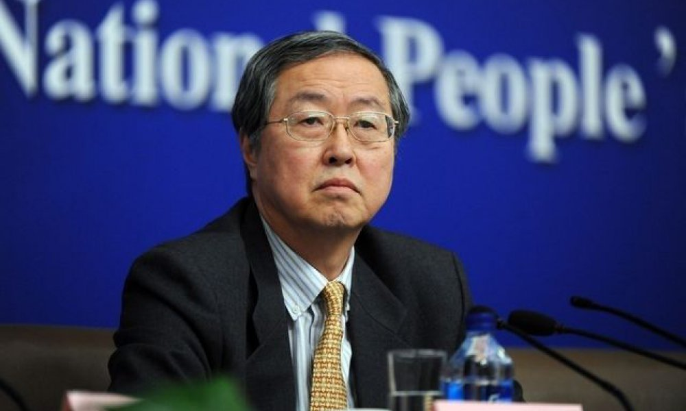 China has no plan to replace USD with digital yuan, former PBoC head says