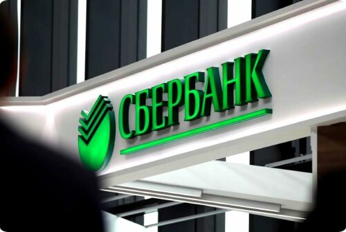 Top Russian bank Sberbank plans to launch its stablecoin by spring 2021