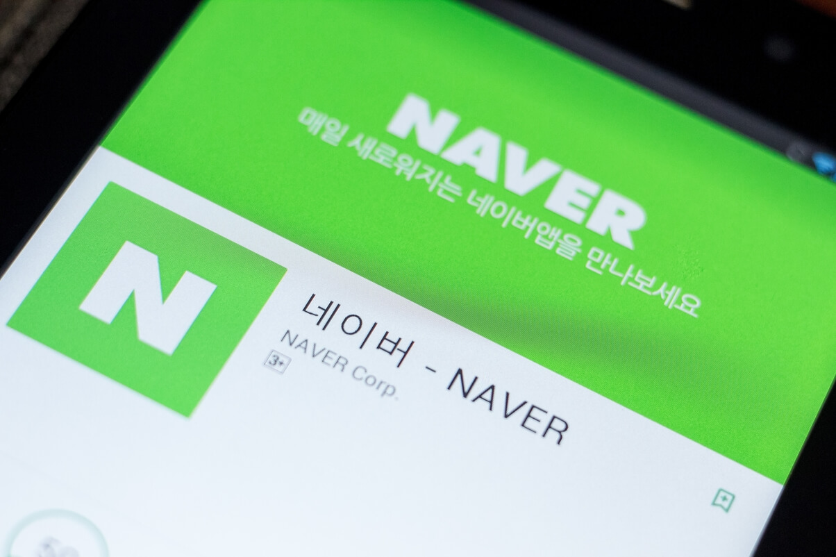 South Korean internet giant Naver reportedly joins Bithumb stake race