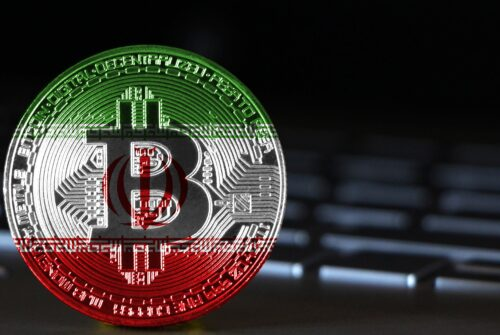 Iran government reportedly bans local blockchain association