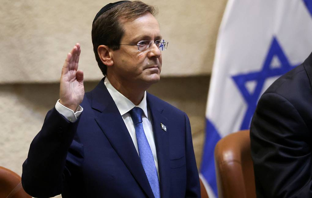 Israel to welcome 11th president with oath of office on NFT