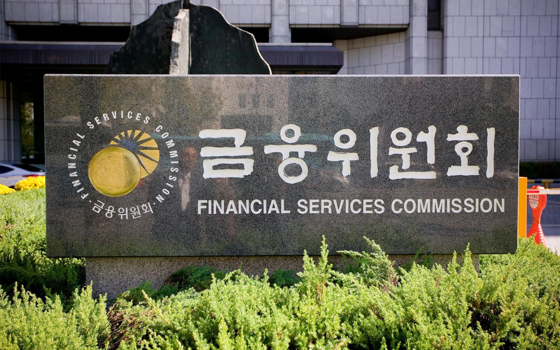 South Korean regulator to reportedly shut down 11 crypto exchanges